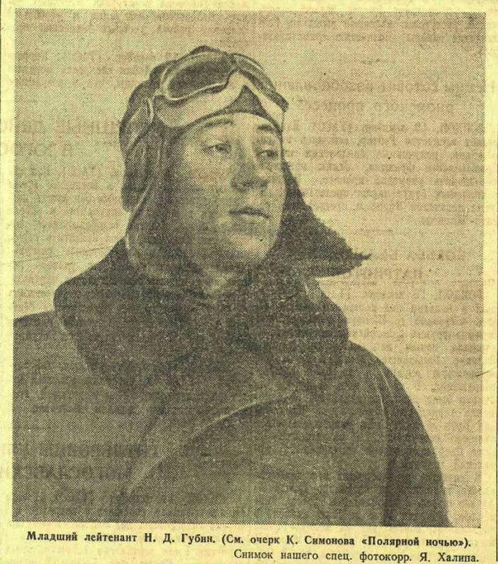 «Красная звезда», 20 декабря 1942 года, советская авиация, авиация войны, авиация Второй мировой войны, сталинские соколы
