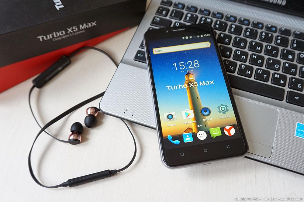 Смартфон Turbo X5 Max