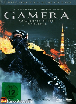 Gamera - Guardian of the Universe (1995)