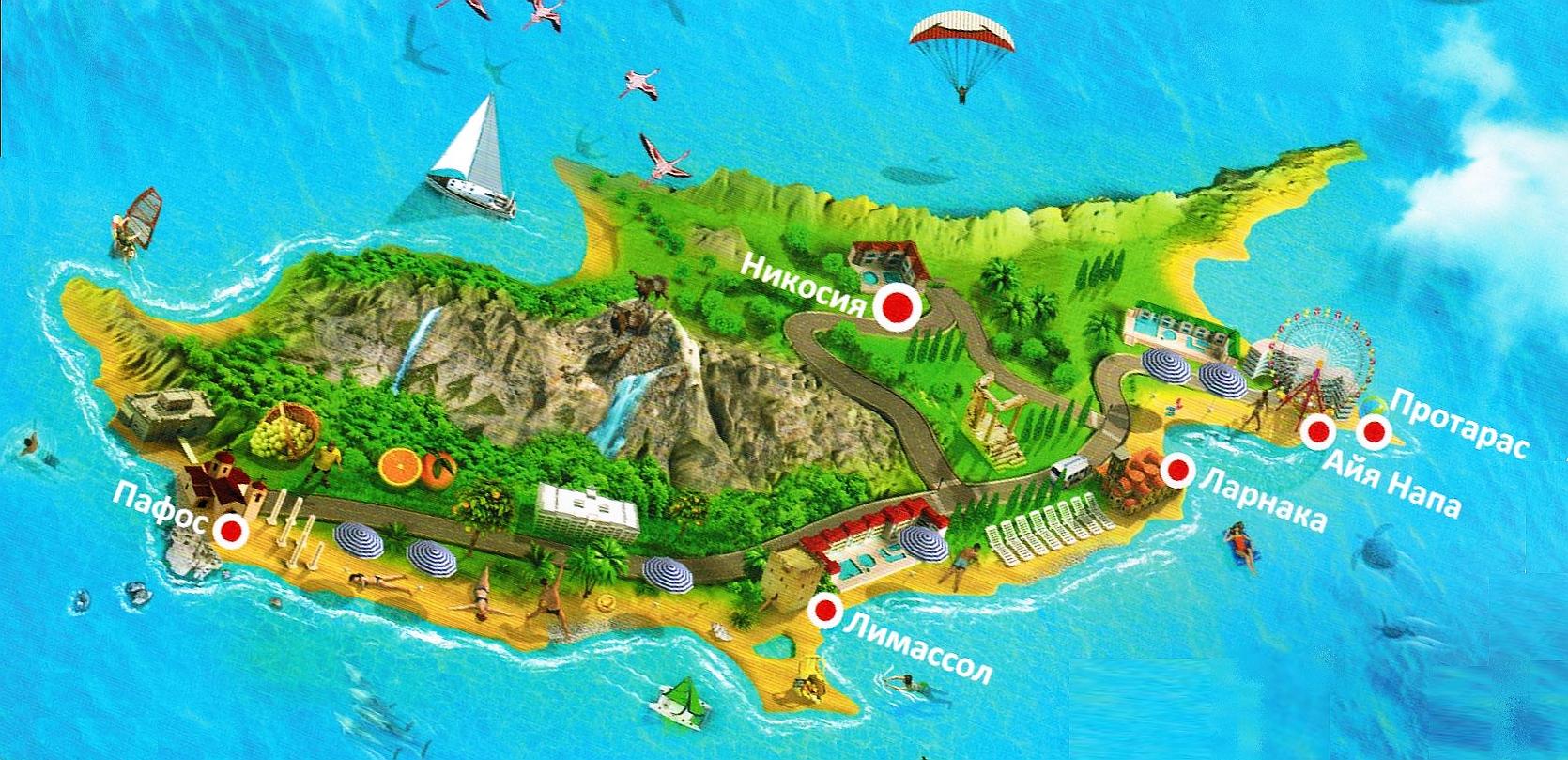 Где на Кипре песчаные пляжи?