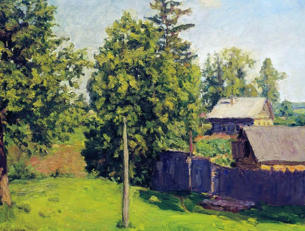 Когда цветут липы. 1947Холст, масло. 57 x 70 смГосударственная Третьяковская галерея, Москва