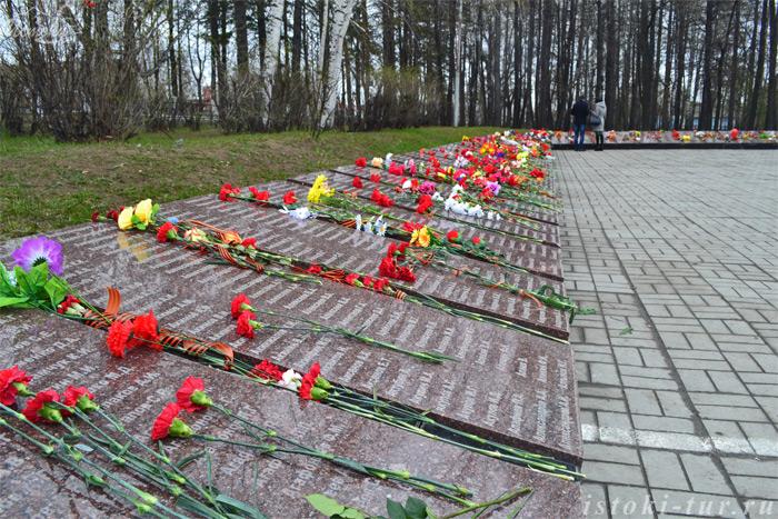 мемориал_погибшим_memorial_pogibshim