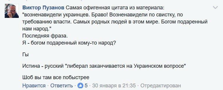 Афанасьев1.jpg