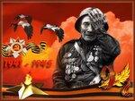Открытка. С Днем Победы! 9 мая. Ветеран у вечного огня открытки фото рисунки картинки поздравления