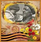 Открытка. С Днем Победы! 9 мая. Воин с ребенком открытки фото рисунки картинки поздравления