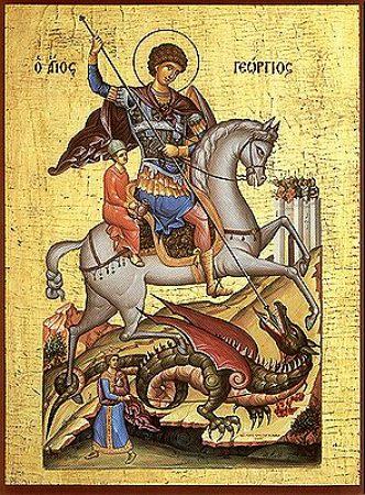 День памяти Святого великомученника Георгия Победоносца