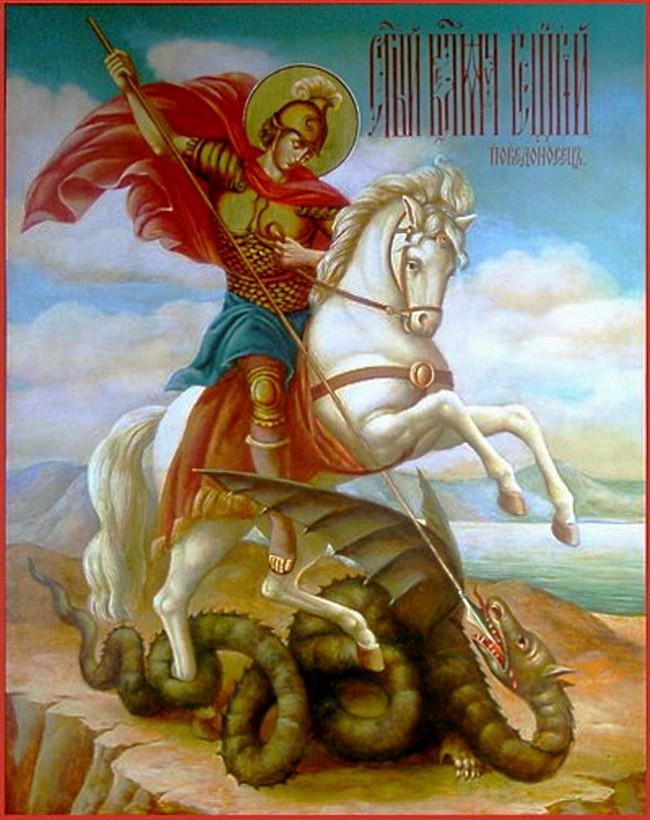 Открытка 6 мая - день памяти Святого великомученника Георгия Победоносца