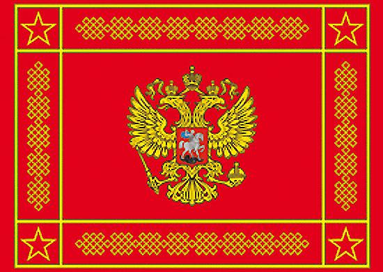 7 мая – День создания Вооруженных Сил Российской Федерации