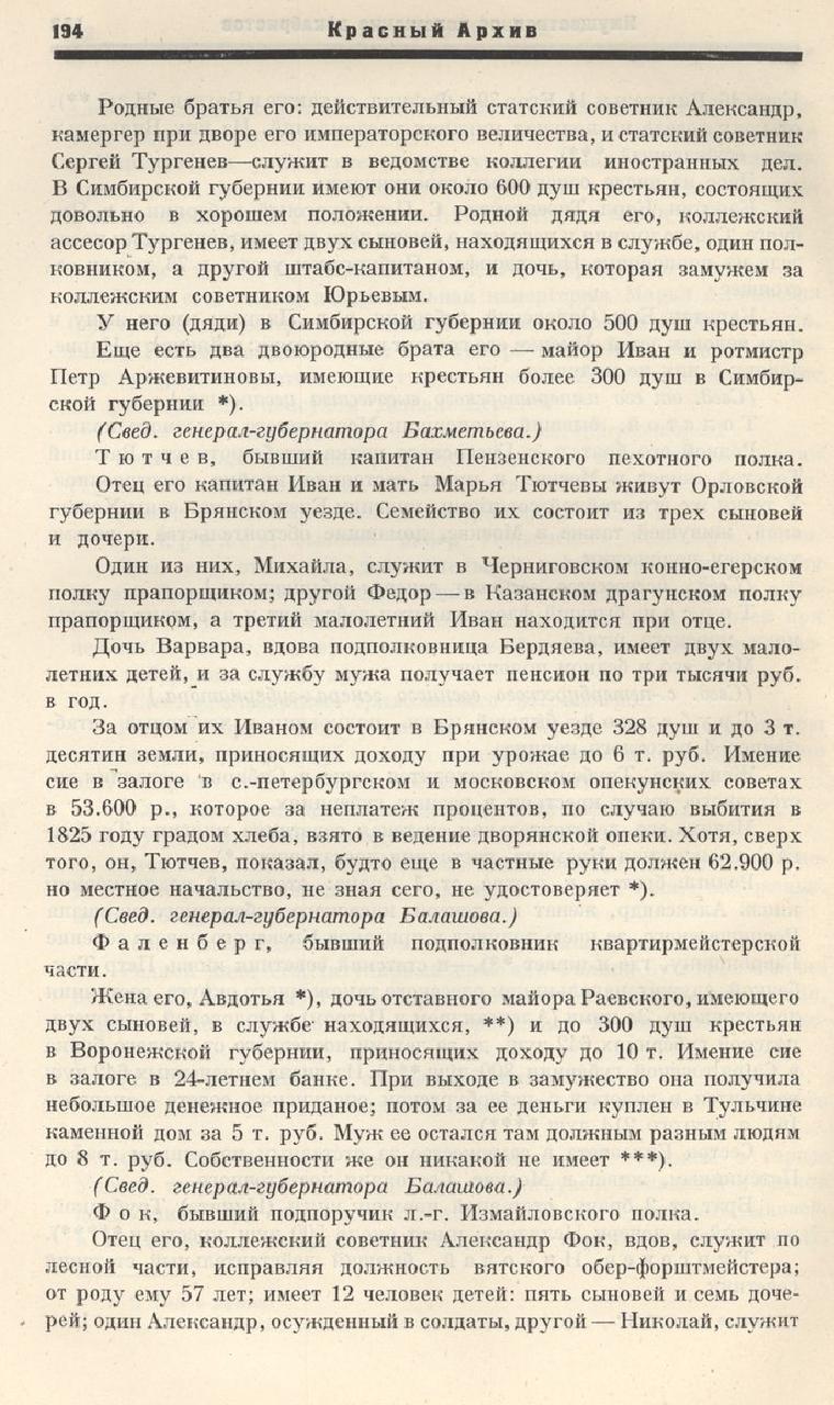 https://img-fotki.yandex.ru/get/246231/199368979.3d/0_1f0731_cd347bf6_XXXL.png