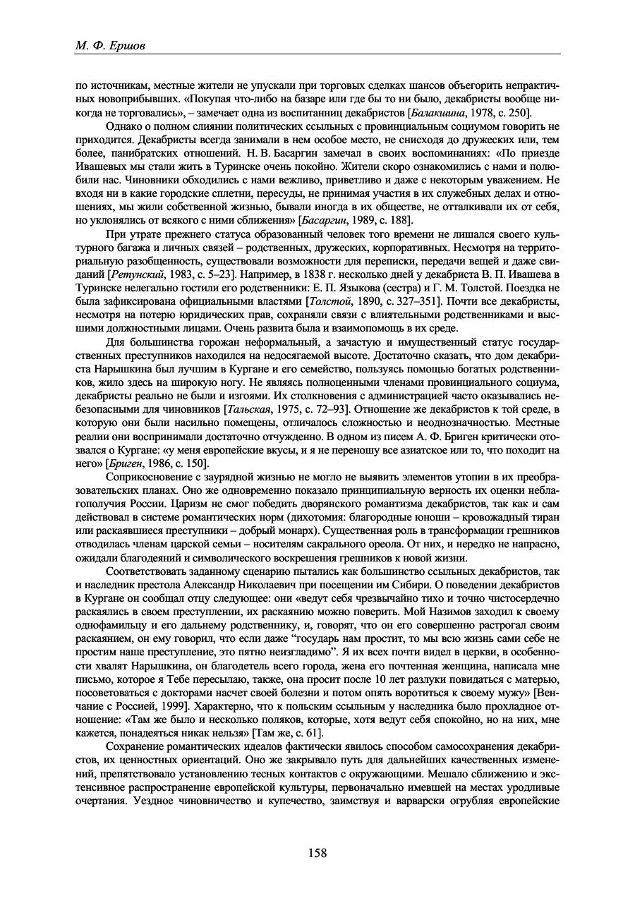 https://img-fotki.yandex.ru/get/246231/199368979.41/0_1f1f2b_65182682_XXXL.png