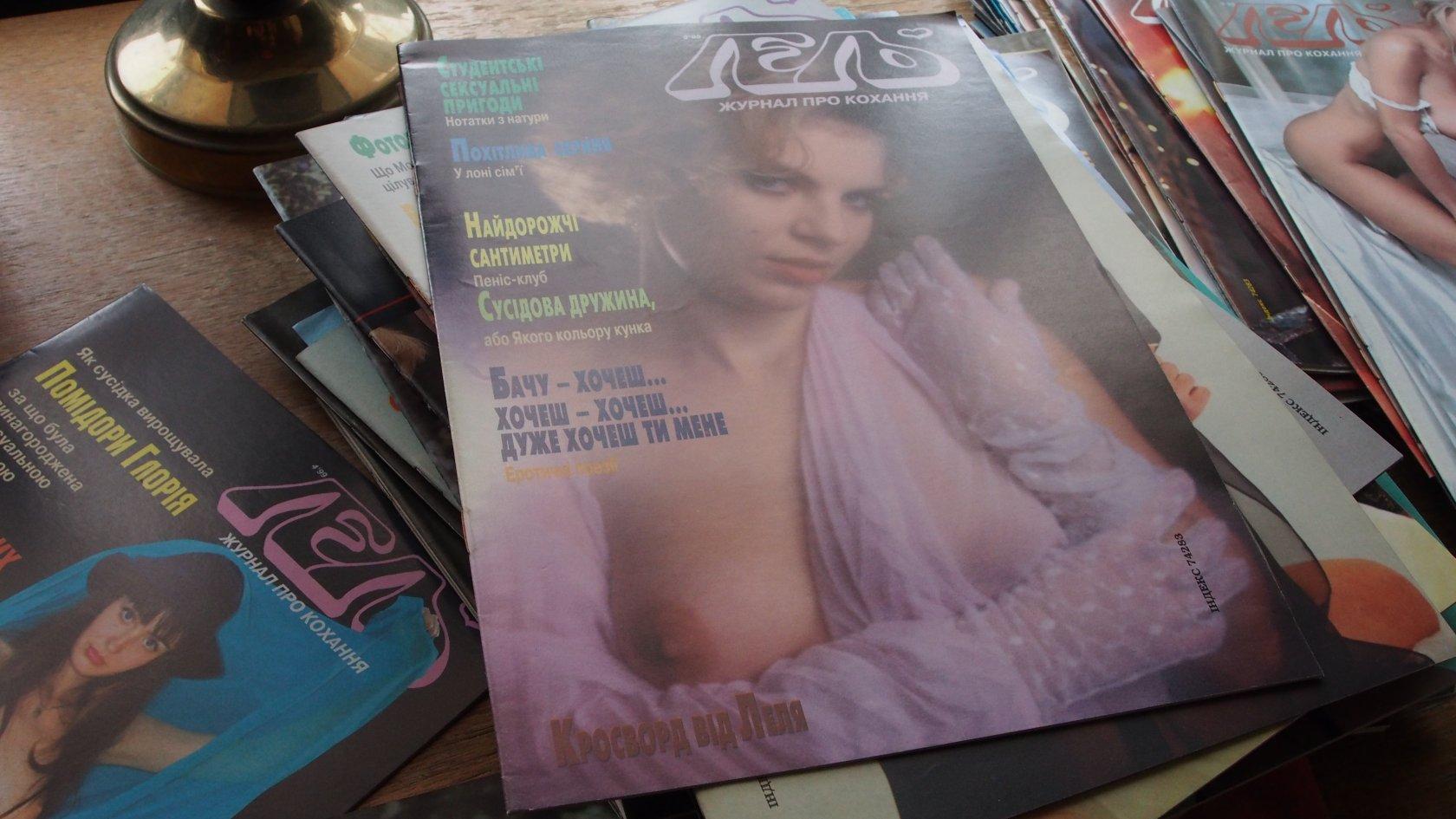 Эротический журнал название, Lascivia Magazine (Порно журналы 18) » Лучшие книги 17 фотография