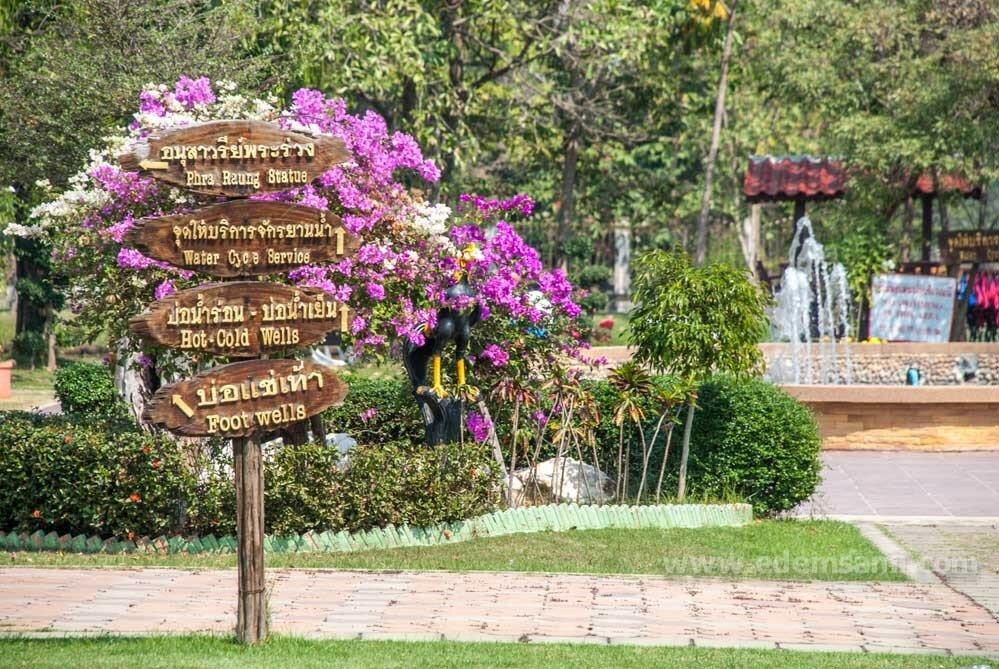 Горячие источники в Кампхэнгпхете