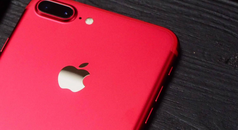 iPhone 8: появились характеристики нового смартфона [ Редактировать ]