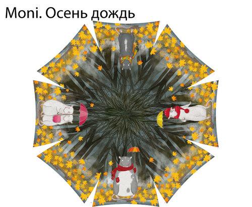 https://img-fotki.yandex.ru/get/246231/26181611.24/0_172e6c_90fe7a81_L.jpg