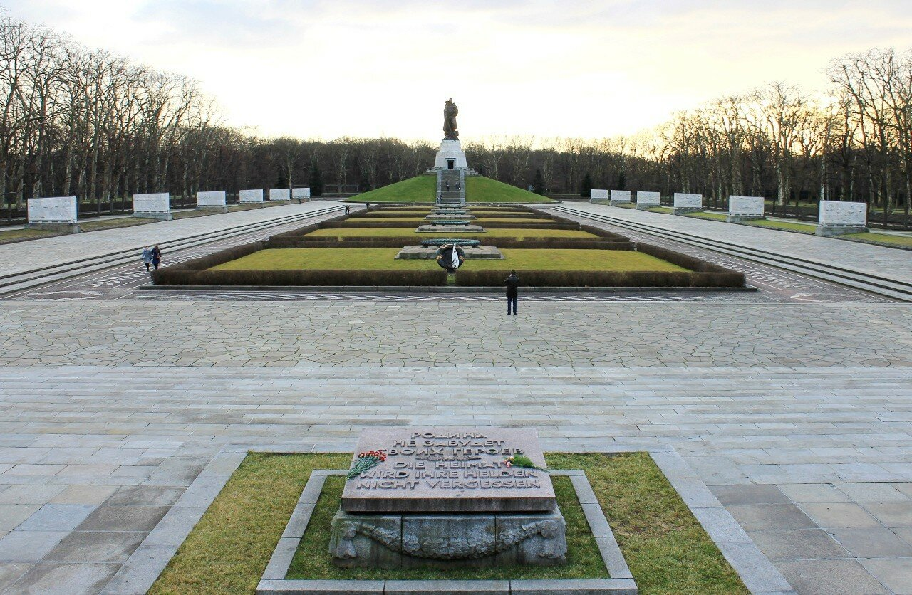 Berlin. Treptower Park