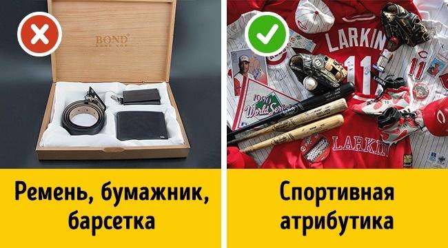 © novasumka  © cincysportsgallery  Нет ничего легче, чем выбрать подарок для тех, кто ув
