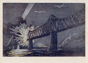 1943. Советские летчики бомбят Черноводский мост на Дунае.
