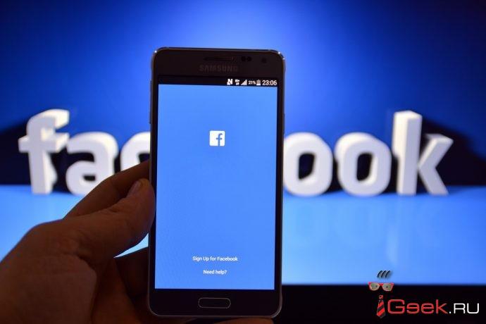 В социальная сеть Facebook Messenger доступна функция обозначения местопребывания