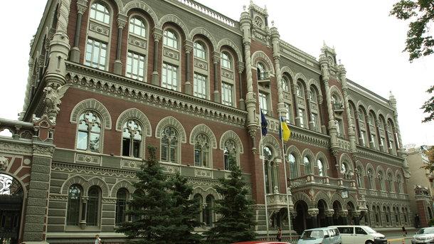 Премьер Украины озвучил, как будет использован транш МВФ