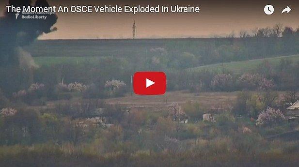 ЛНР обратилась кКиеву спросьбой показать видеозапись взрыва машины ОБСЕ