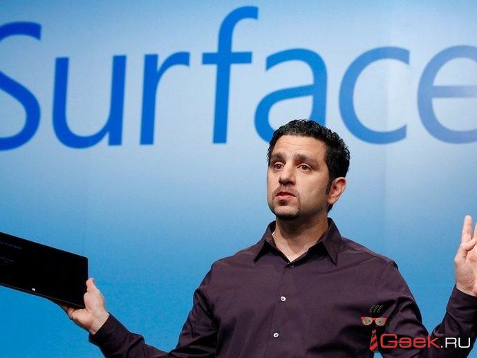 Microsoft может представить новые планшеты вконце мая