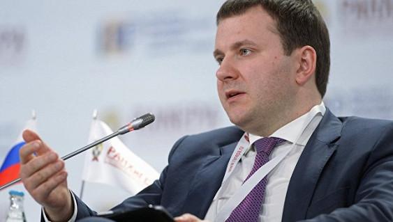 Орешкин: ЕБРР дискриминирует Российскую Федерацию понациональному признаку