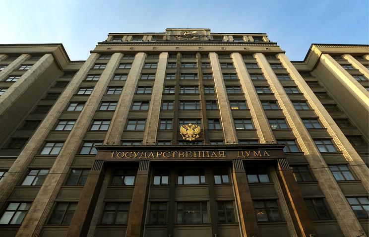 Госдума приняла закон осоздании реестра коррупционеров