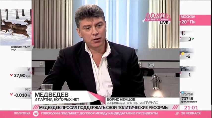 Медведев не хочет остаться в истории-pic03