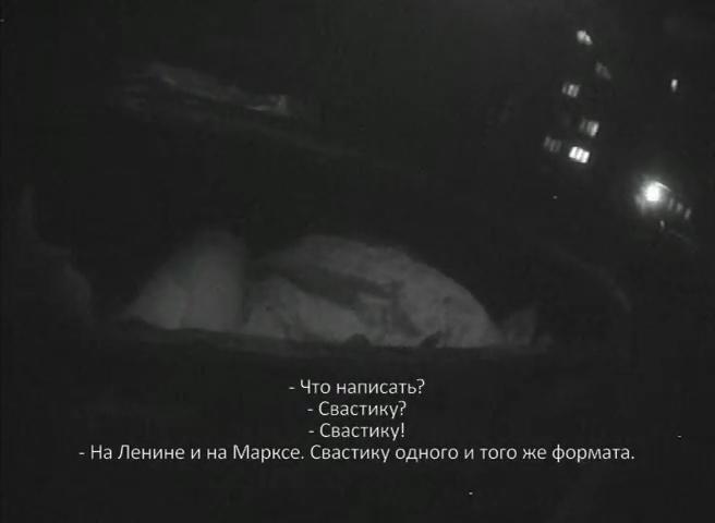 Фильм-расследование «Кёнигсберг-вывих»