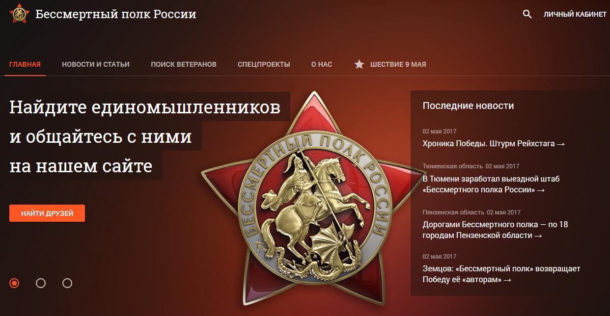 polkrf.ru/