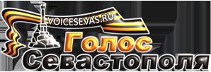 V-logo-voicesevas_ru