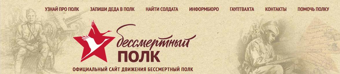 V-logo-mypolk_ru
