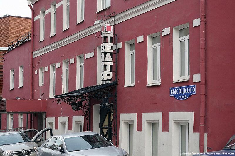 42. Театр на Таганке. 09.12.15.06..jpg