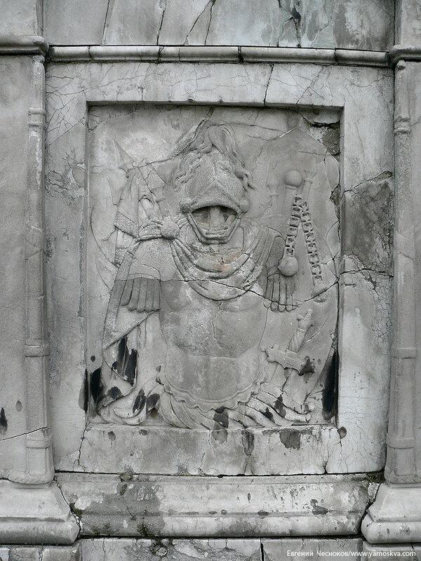 58. Новодевичий монастырь. 02.04.09.2доп.JPG