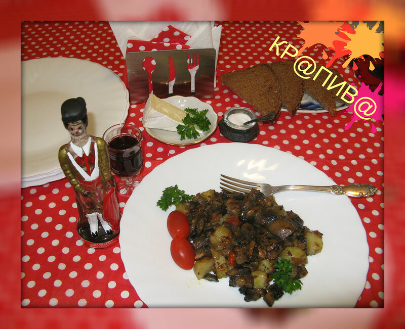 portobello с картошкой