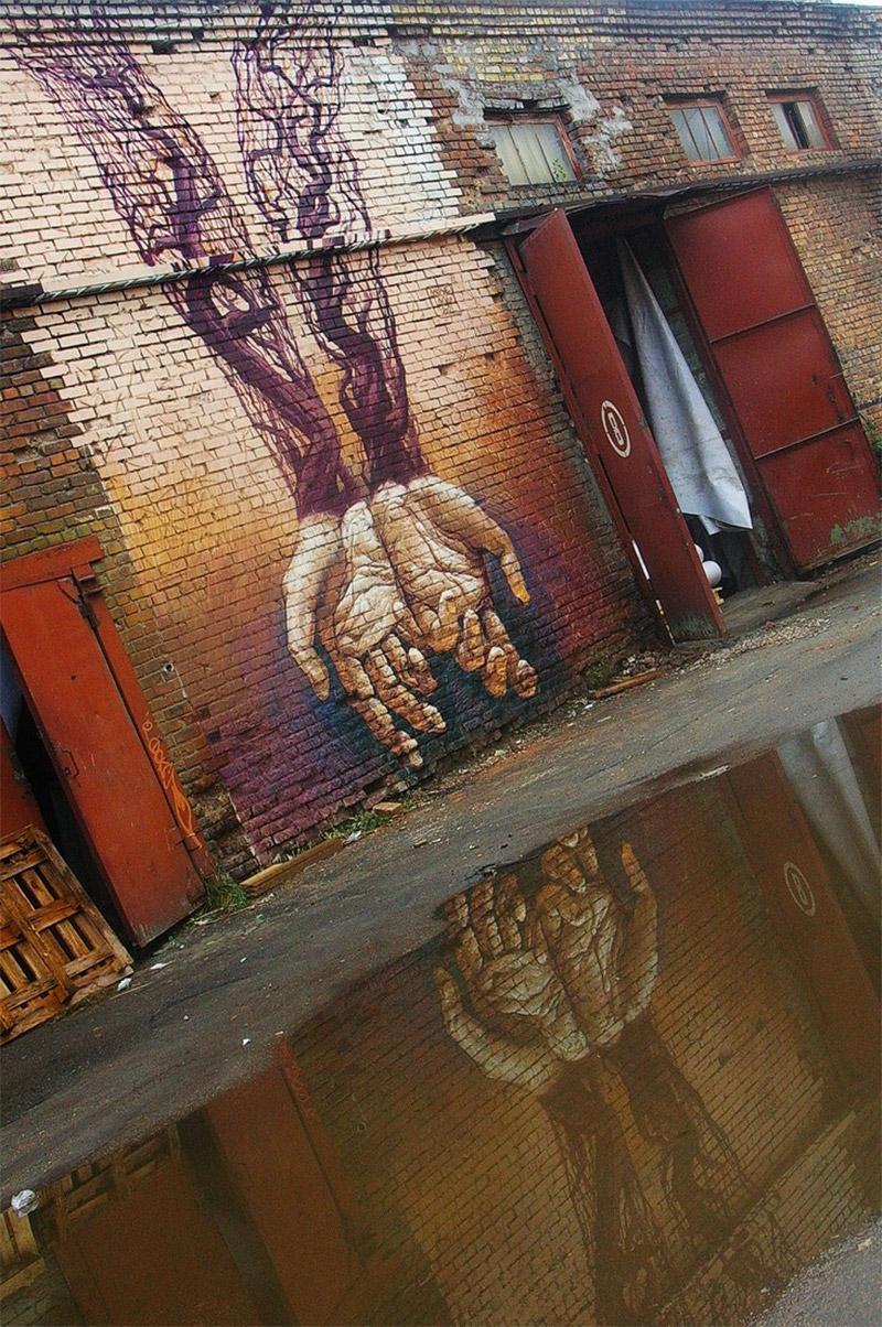 Street Art by Alexander Grebenyuk
