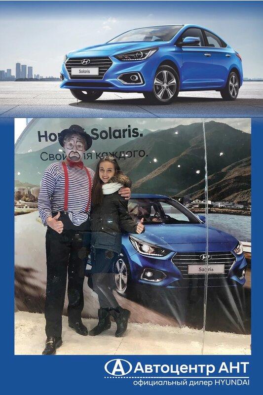 презентация Hyundai Solaris в «Автоцентре АНТ» 25 марта 2017г.