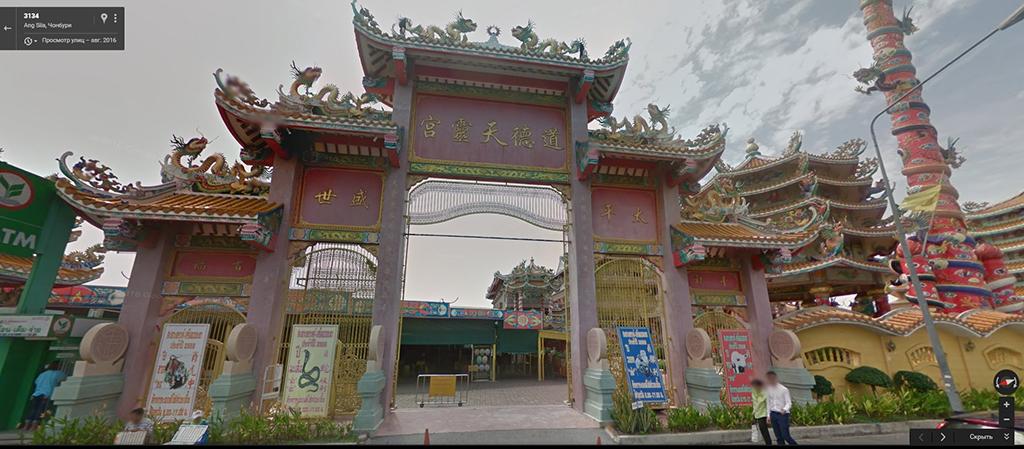 храм анг сила вход