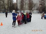 04 февраля 2017 СПУТНИК