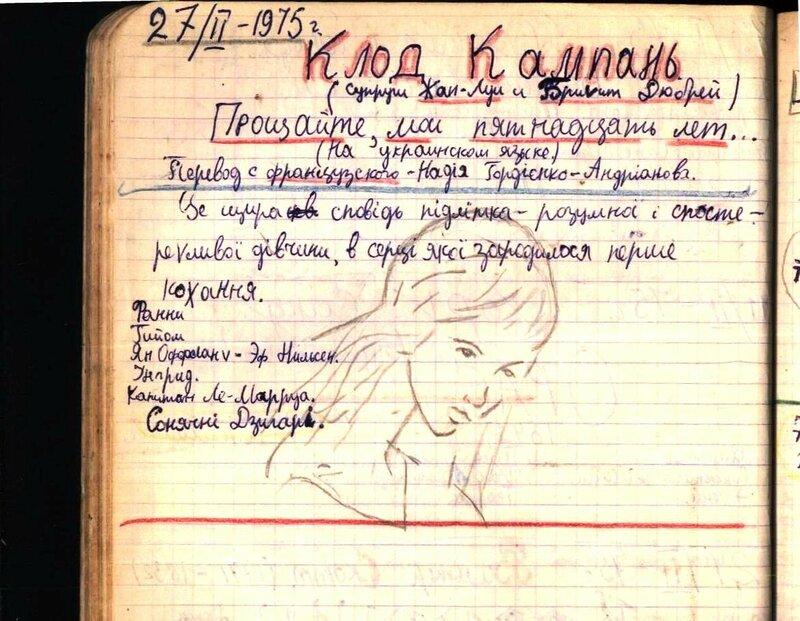 Книги №1 053.jpg