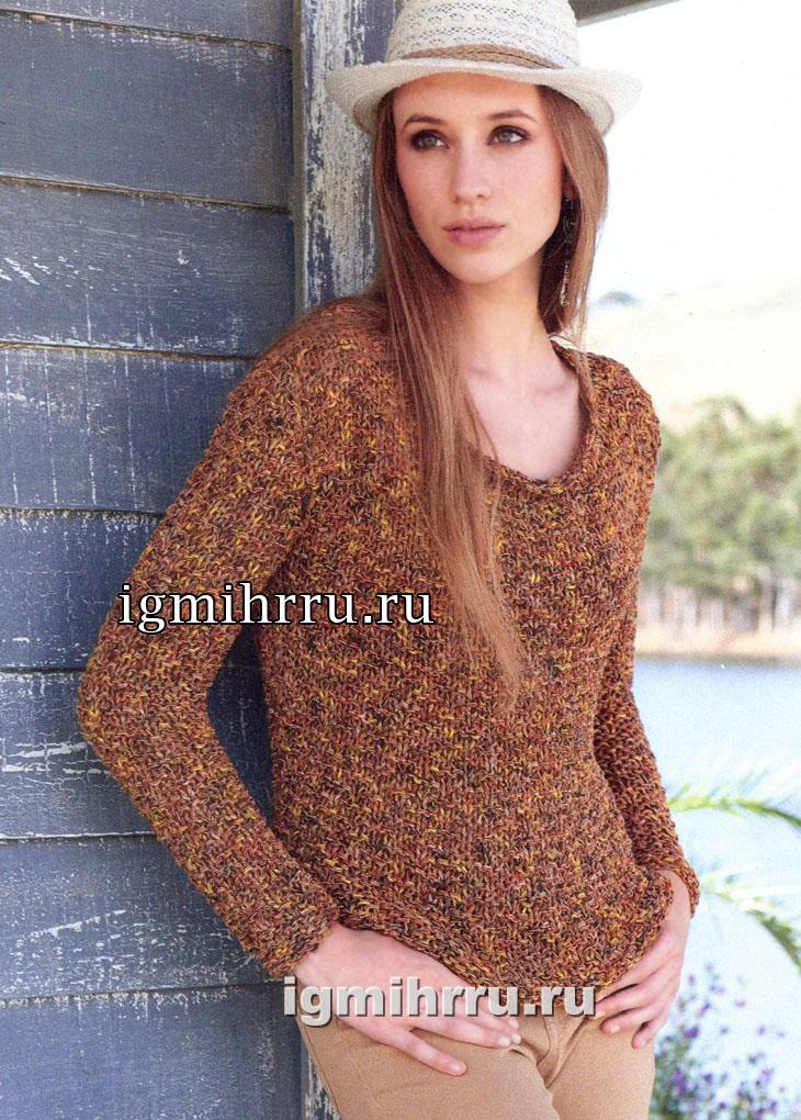 Лаконичный меланжевый пуловер с рельефным узором. Вязание спицами
