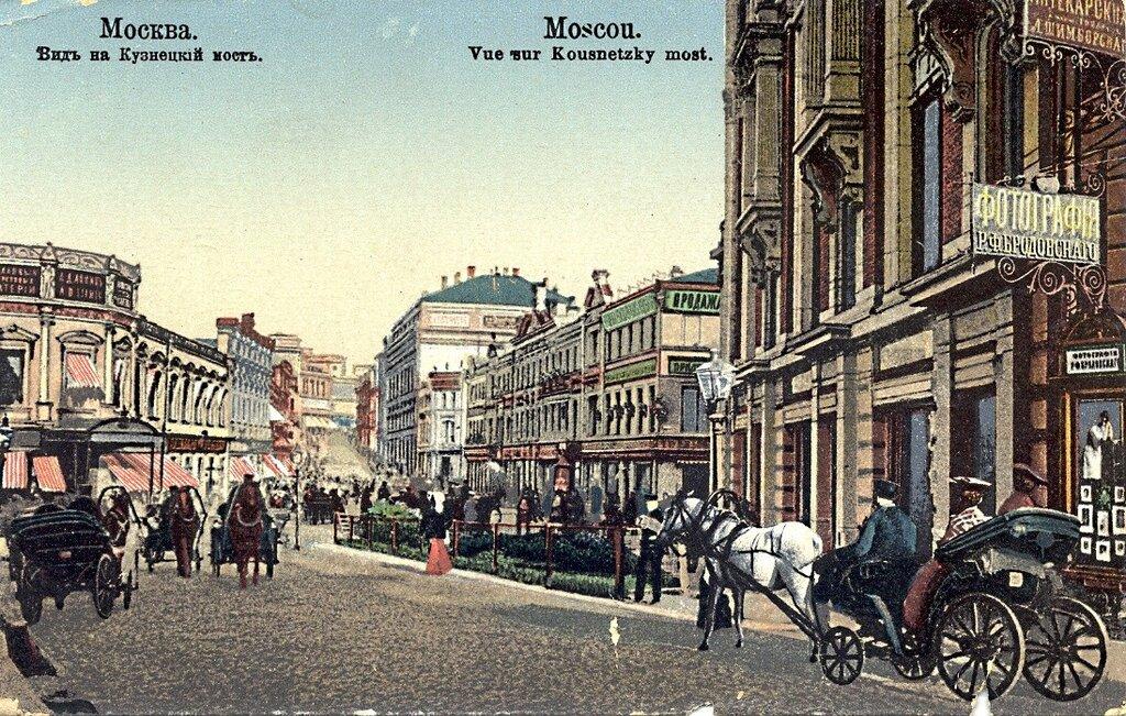 250223 Москва. Вид на Кузнецкий мост..jpg