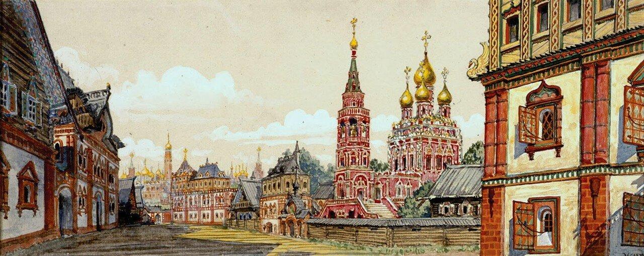 Воскресенская улица Кадашёвской слободы в 17 веке. Реконструкция М.П. Кудрявцева