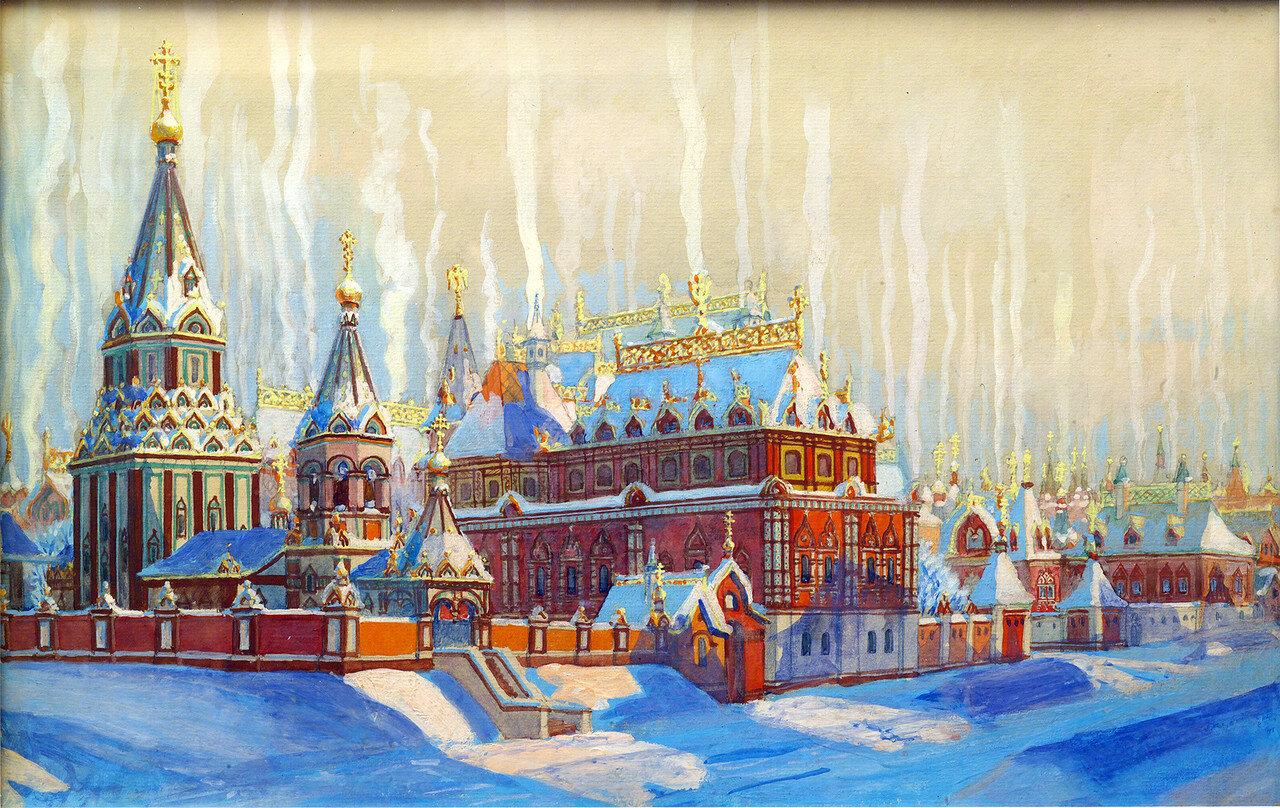 М. П. Кудрявцев Малое Вознесение и Патриаршие палаты в 17 веке