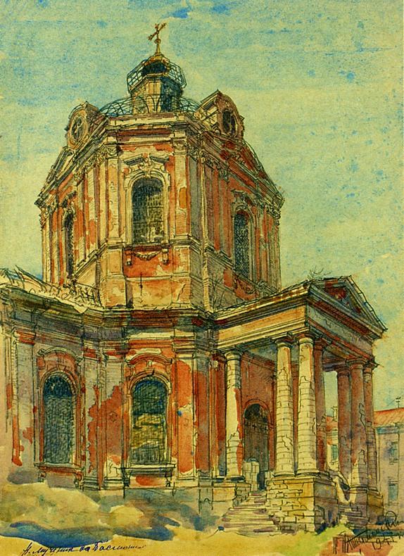Церковь Никиты на Старой Басманной. 1751 г. Рисунок 1947 г..jpg