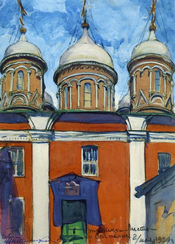 Церковь Троицы в Листах. 1650-1661 гг. Рисунок 1930 г..jpg