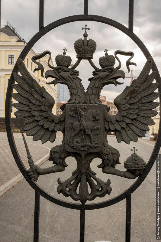 Герб РФ на заборе полпредства