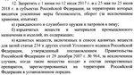2017-05-10_203432.jpg