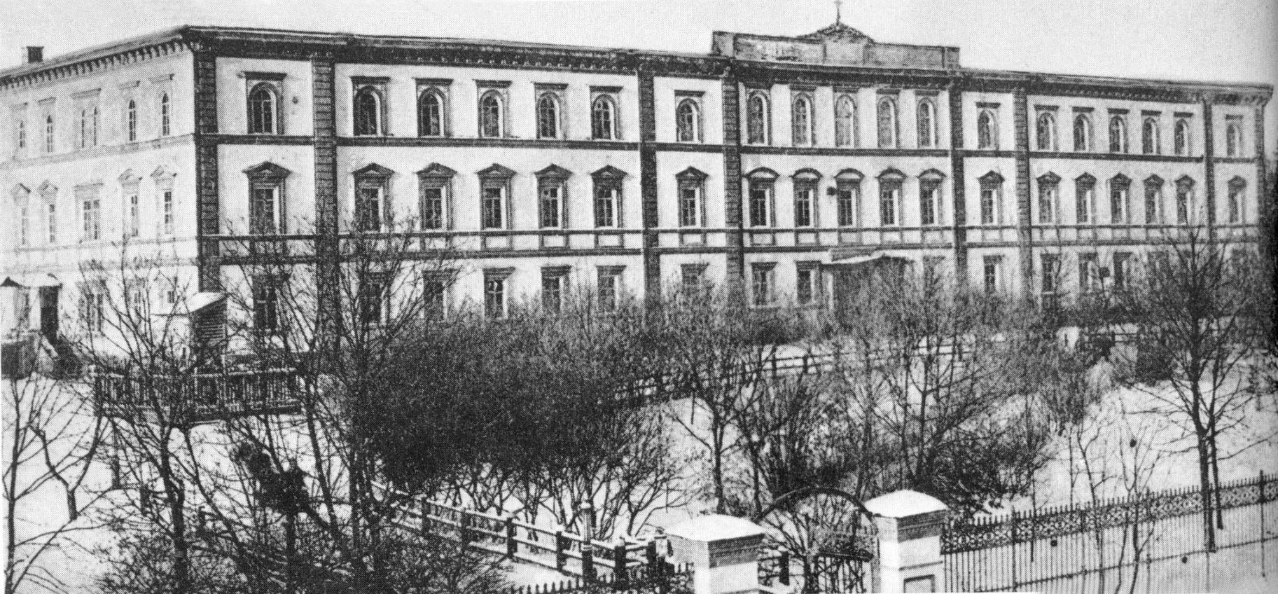 Дворянский институт