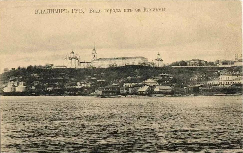 Вид города из-за Клязьмы